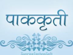 Marathi Recipes Book (पाककृती) 1.4 Screenshot
