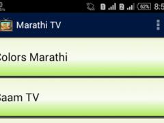 Marathi TV HD 1 0 Free Download
