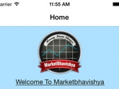 MARKETBHAVISHYA 2.0 Screenshot