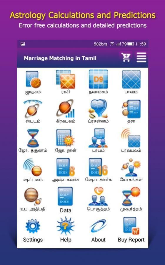 Kannada matchmaking free