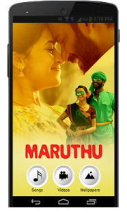 Periya marudhu tamil movie mp3 songs free, download masstamilan