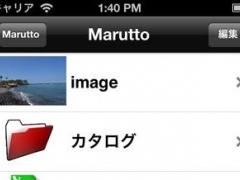 Marutto 1.0.8 Screenshot