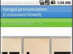 MasterKoreanPronunciation Free 1.1 Screenshot