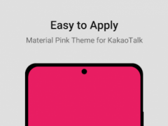 MaterialPink-KakaoTalk Theme 7.0.0 Screenshot