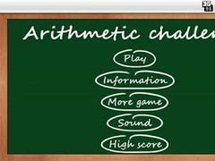 Math Arithmetic Challenge 1.1 Screenshot