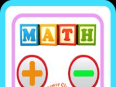 Math Practice Flash Cards Free 6.0 Screenshot