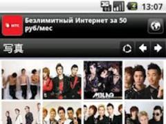 MBLAQ Mobile 1.0.1 Screenshot