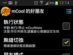 mCoolMate *Root 2.0.7 Screenshot
