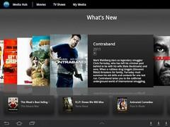 Media Hub-Samsung TAB (Sprint) 1.6.0 Screenshot