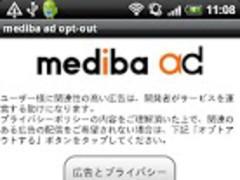 mediba ad opt-out 1.0.1 Screenshot