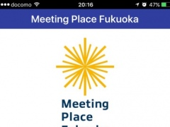 Meeting Place Fukuoka / Sightseeing, Food and Drink, Traffic and Convention Facilities Guide 2.2.2 Screenshot