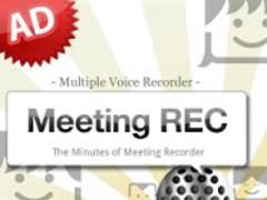 Meeting REC AD 1.0.5 Screenshot
