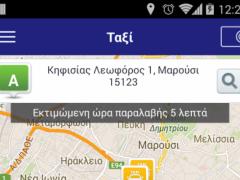 Mega Metropolitan 4.0.3 Screenshot