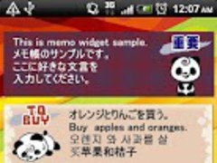 Memo Pad Panda Full Version 2.1.1 Screenshot