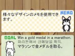 Memo Pad Widget DOGS Full ver. 2.1.0 Screenshot