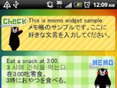 Memo Pad Widget Full KUMAMON 2.1.1 Screenshot