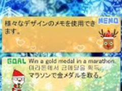 Memo Widget Santa Claus Full 1.0.0 Screenshot
