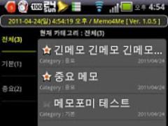 Memo4Me 1.3.2 Screenshot