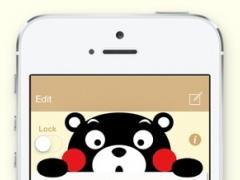 MemoDaMon2 1.2.4 Screenshot