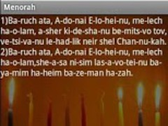 Menorah for Android 2.0 Screenshot