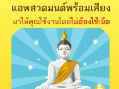 Merlin Bird ID by Cornell Lab of Ornithology 1.1 Screenshot