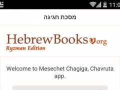 Daf Yomi Calendar.Mesechet Chagiga Chavruta 1 Free Download