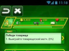 MFOOT- online football manager 1.1.6 Screenshot
