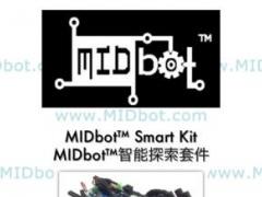 MIDbot Learn 1.0 Screenshot