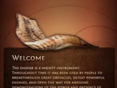 Mighty Shofar 1.0.0 Screenshot