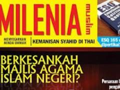 Milenia Muslim Reader 1.0 Screenshot