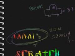 Mimi's Scratch Book 1.5 Screenshot