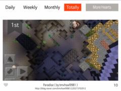 Mine Maps 2 (Puzzle Map Ed.) 1.0.0 Screenshot