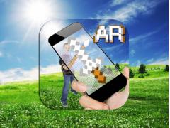 MineCam: Mine Augmented Craft 1.03 Screenshot