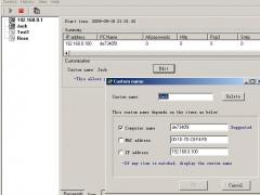 MING Password Monitor 1.2 Screenshot