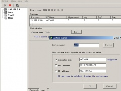 MING Password Spy 1.2 Screenshot