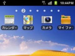 MiniWidget-Manner-TENGU 1.0 Screenshot