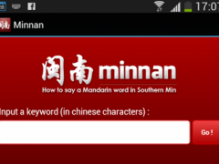 Minnan 1.2.1 Screenshot