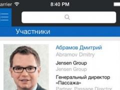 MIPIM 1.1 Screenshot
