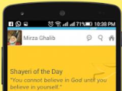 Mirza Ghalib Shayari SMS Ashar 1 0 4 Free Download