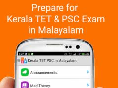 Mission Kerala PSC Malayalam 1.03 Screenshot