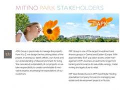 Mitino Park 1.0 Screenshot
