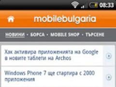 MobileBulgaria 1.1 Screenshot