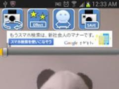 Mobile Mirror Camera 1.0.1 Screenshot