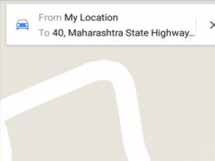 Mobile phone tracker(MobTrack) 4.0 Screenshot