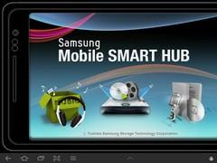 Mobile SmartHub 2.1.0 Screenshot