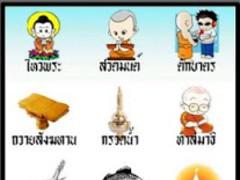 Mobile Temple 1.08 Screenshot