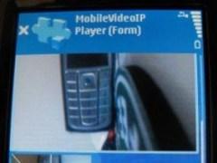 Mobile Video Image Processing 1.0 Screenshot