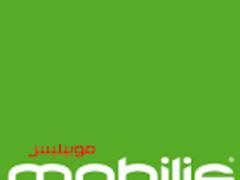 Mobilis 1.0 Screenshot