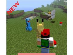 Mod Pokecube PE 1.0 Screenshot
