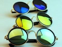 modern glasses 1.0 Screenshot